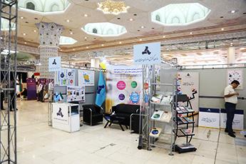حضور ایدرو در نمایشگاه توانمندیهای صنایع کوچک ایران