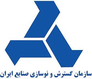 سازمان گسترش و نوسازی صنایع ایران طرح تولید کاغذ از کربنات کلسیم را اجرا می کند