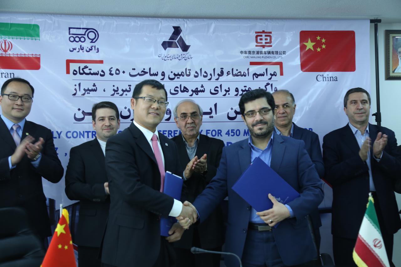 قرارداد تامین و ساخت ۴۵۰ دستگاه واگن مترو بین ایدرو و پوژن چین امضا شد