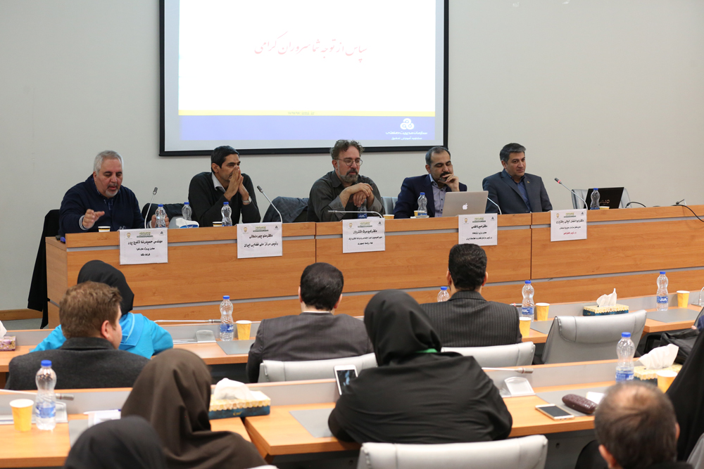 راهکارهای تحقق و توسعه  موج چهارم صنعت و جامعه ۵ در کشور