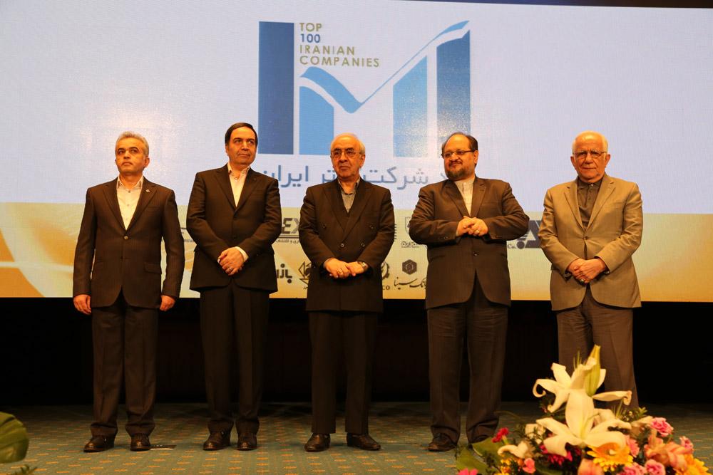 بزرگان اقتصاد ایران معرفی شدند – بیستمین دوره همایش شرکتهای برتر ایران  ( IMI100 )