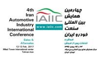 اعلام آمادگی ۲۳ سخنران بین المللی برای حضور در همایش خودرو ایران