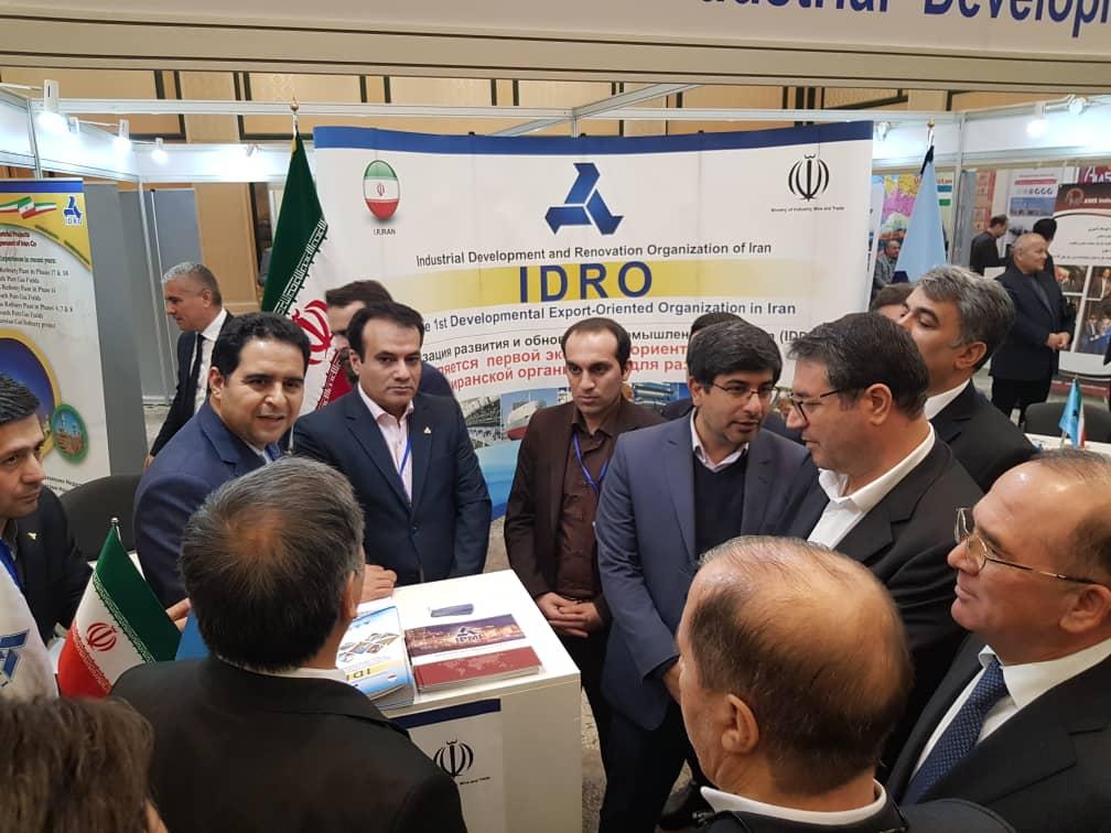 اعلام آمادگی برای استفاده از تجربیات ایدرو در حوزه نفت و گاز ازبکستان
