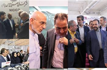 بازدید مقامات کشور از  نخستین نمایشگاه فرصت های ساخت داخل  و رونق تولید