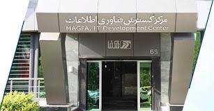 شرکت مگفا ، برنده مناقصه تأمین تجهیزات شبکه برای دو بیمارستان استان خراسان شمالی