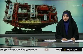 گزارش عملیات بارگیری دریایی سکوی گازی فاز ۱۴ پارس جنوبی – خبر ۲۱ شبکه ۱