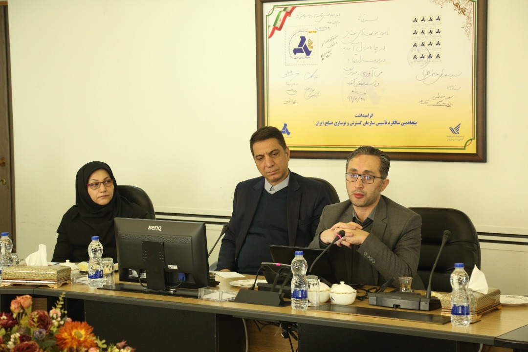 برگزاری دوره آموزشی آخرین اطلاعات مربوط به روشهای جذب و هزینهکرد اسناد خزانه اسلامی