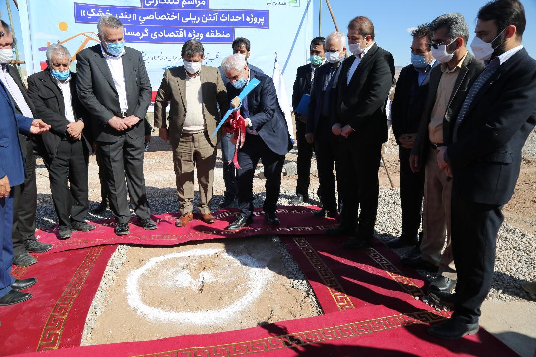 مراسم کلنگ زنی احداث خط آهن و افتتاح پروژه خط انتقال و توزیع  شبکه آب منطقه ویژه گرمسار