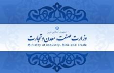 دستور ویژه وزیر صمت برای توسعه مناطق محروم و کمتر برخوردار