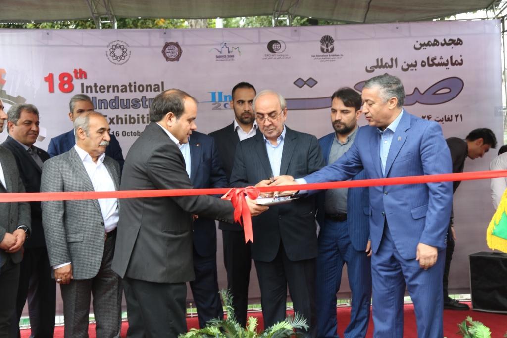افتتاح هجدهمین نمایشگاه صنعت با حضور معاون وزیر و رئیس هیات عامل ایدرو