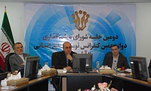 دومین جلسه شورای سیاستگذاری دوازدهمین کنفرانس توسعه منابع انسانی