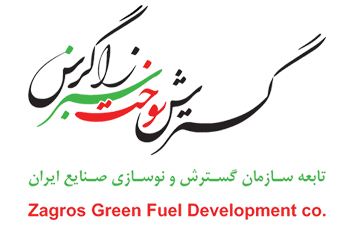 انتخاب شرکت سوخت سبز زاگرس کرمانشاه به عنوان موفق ترین شرکت زیر مجموعه ایدرو در رعایت نکات HSEE
