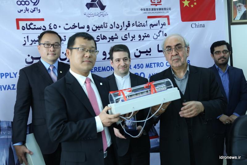مراسم امضای قرارداد همکاری تامین و ساخت ۴۵۰ دستگاه مترو برای شهرهای اهواز، شیراز و تبریز بین ایدرو و شرکت پوژن چین
