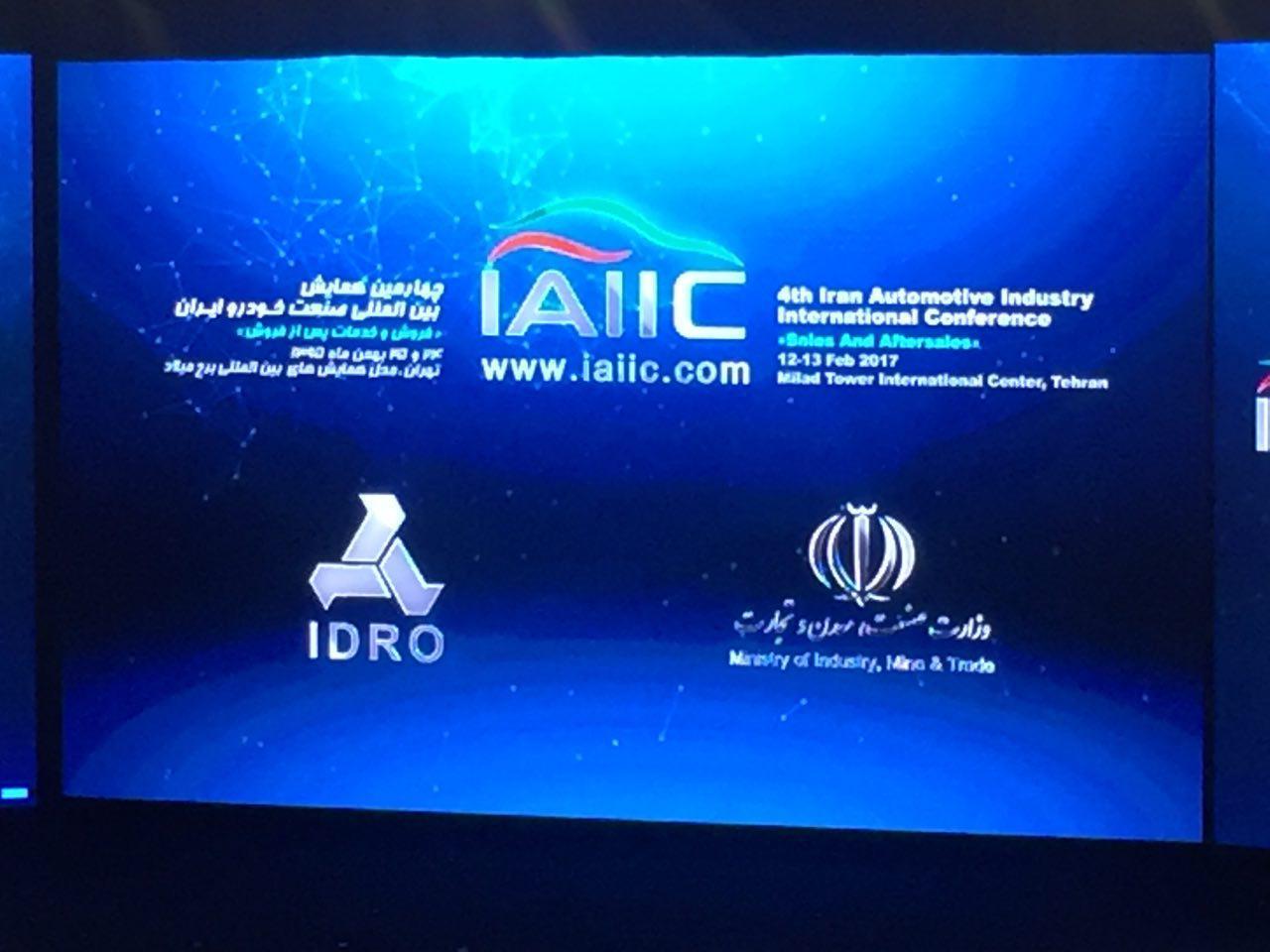 امضای ۳ تفاهم نامه با قطعه سازان ایرانی