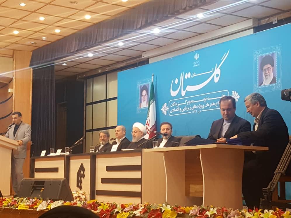 تفاهم نامه مشارکت ایدرو در اجرای یک طرح سرمایهگذاری صنعتی در استان گلستان