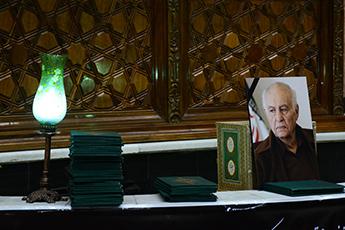 گزارش تصویری از مراسم ترحیم دکتر رضا نیازمند
