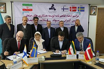 با امضای تفاهم نامه ای ، همکاری ایدرو و سه کشور سوئد ، دانمارک و فنلاند گسترش می یابد