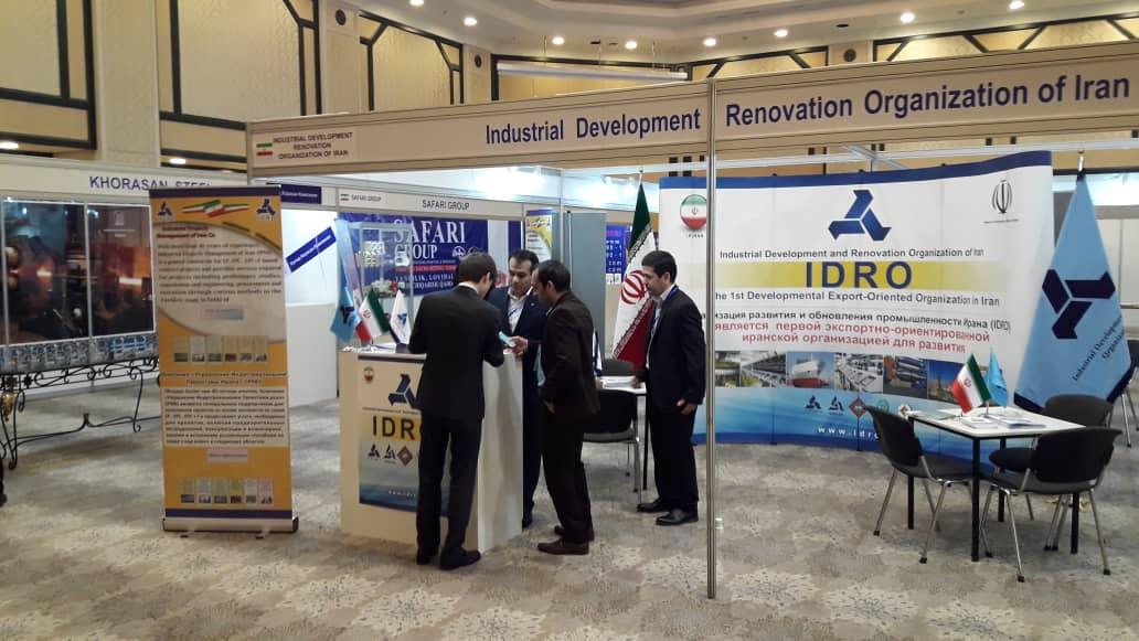 حضور ایدرو در نمایشگاه اختصاصی توانمندی های ایران در ازبکستان