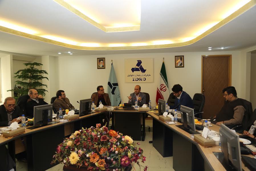 نشست مدیران روابط عمومی وزارت صنعت، معدن و تجارت با حضور دکتر معظمی