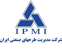 مدیر عامل  جدید شرکت مدیریت طرح های صنعتی ایران منصوب شد