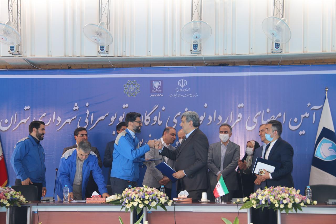 انعقاد قرارداد ایرانخودرو دیزل با شهرداری تهران
