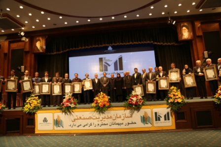 ۱۰۰ شرکت برتر ایران معرفی شدند