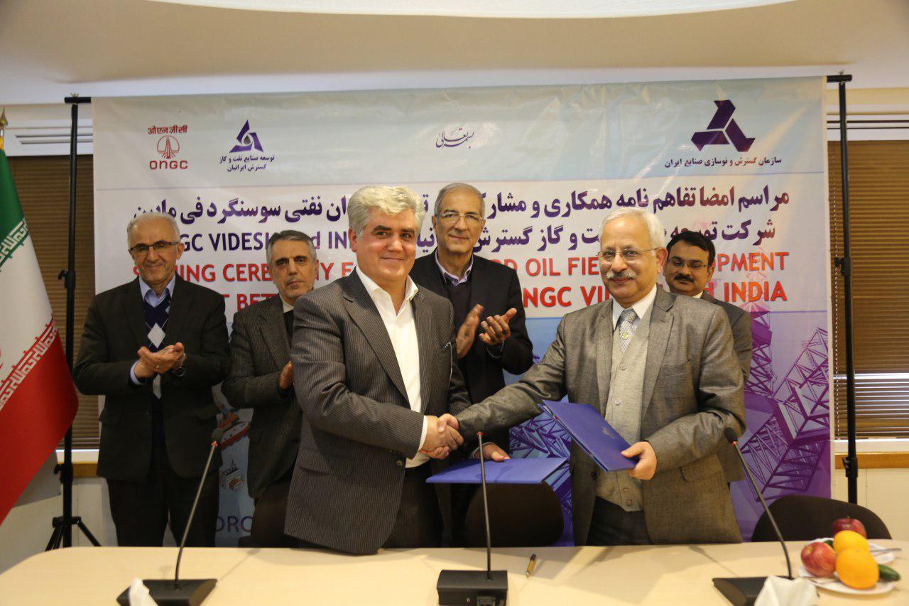 امضاء تفاهمنامه توسعه میدان نفتی سوسنگرد بین ایدرو اویل و ONGC VIDISH هند