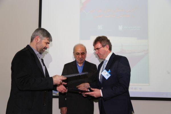 تبادل تفاهم نامه همکاری میان شرکت ایزوایکو و شرکت نپتون آلمان