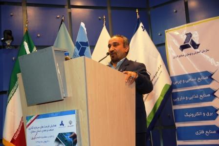 استاندار سمنان در همایش فرصت های سرمایه گذاری صنعت و معدن این استان