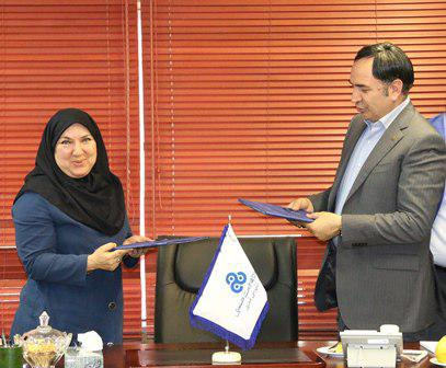 سازمان مدیریت صنعتی و سازمان ملی بهره وری ایران تفاهم نامه همکاری امضا کردند