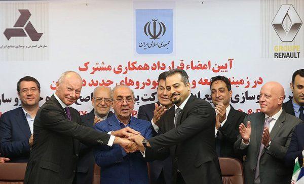 تحول جدید در اقتصاد سیاسی ایران برای جذب سرمایه های خارجی