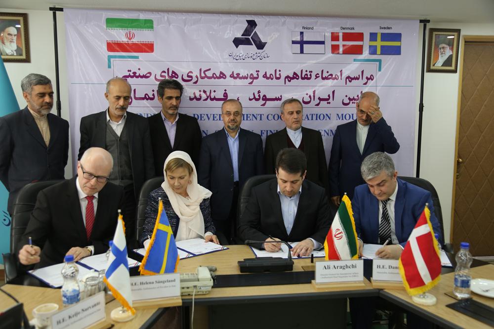 امضاء تفاهم نامه همکاری ایدرو و سه کشور سوئد ، دانمارک و فنلاند