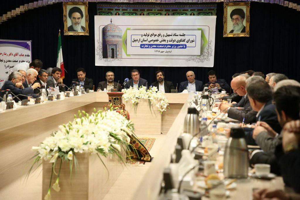 پایگاه خبری آرمان اقتصادی image21839 گزارش تصویری بازدید وزیر صمت و رییس هیات عامل ایدرو از اردبیل