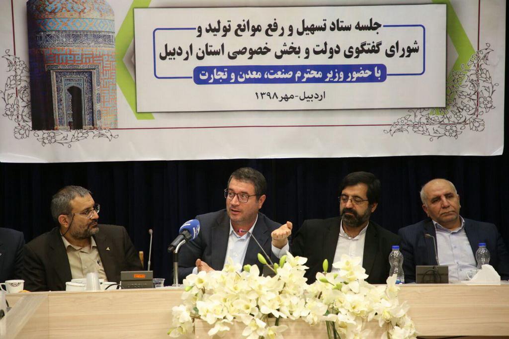پایگاه خبری آرمان اقتصادی image30633 گزارش تصویری بازدید وزیر صمت و رییس هیات عامل ایدرو از اردبیل