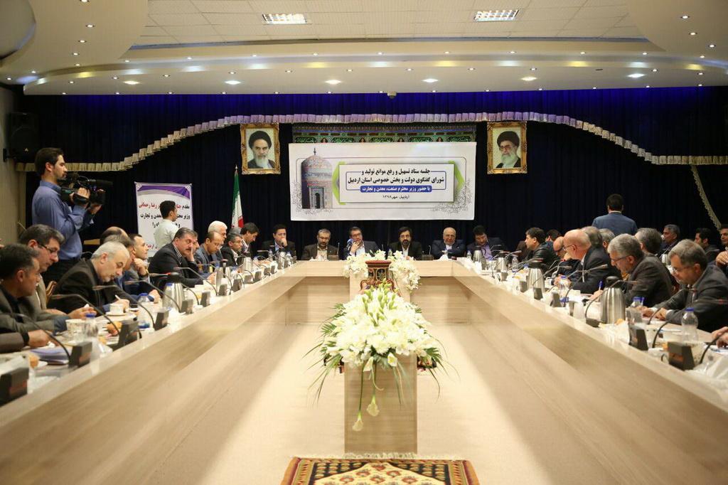 پایگاه خبری آرمان اقتصادی image7166 گزارش تصویری بازدید وزیر صمت و رییس هیات عامل ایدرو از اردبیل