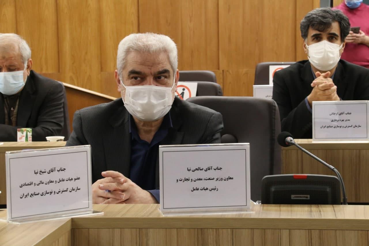 پایگاه خبری آرمان اقتصادی photo_۲۰۲۱-۰۱-۲۶_۱۷-۴۲-۰۱ گزارش تصویری نشست مشارکت طرحهای صنعتی ایدرو با سرمایه گذاران فارس