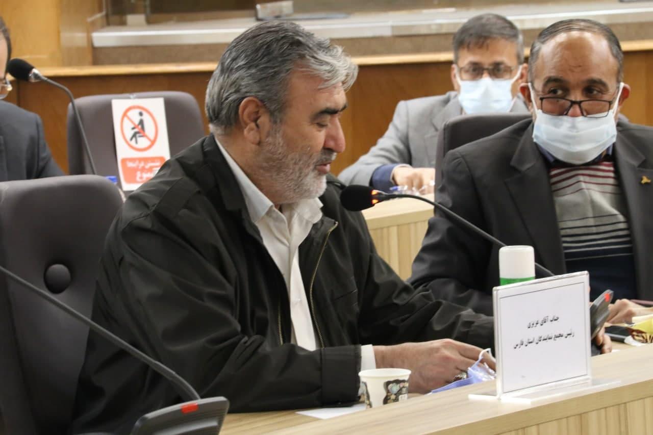پایگاه خبری آرمان اقتصادی photo_۲۰۲۱-۰۱-۲۶_۱۷-۴۲-۰۲ گزارش تصویری نشست مشارکت طرحهای صنعتی ایدرو با سرمایه گذاران فارس
